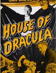 Дом Дракулы