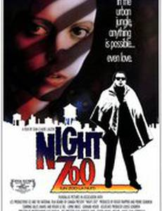 Зоопарк, ночь