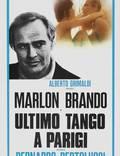"""Постер из фильма """"Последнее танго в Париже"""" - 1"""