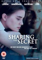 Поделившись секретом