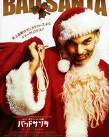 """Постер из фильма """"Плохой Санта"""" - 6"""