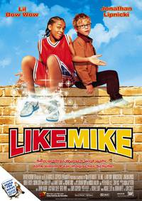 Постер Как Майк