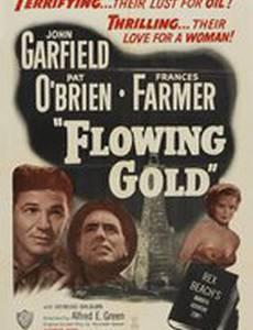 Плавящееся золото