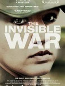 Невидимая война