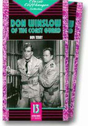 Дон Уислоу из Береговой охраны