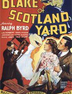 Блэйк из Скотланд-Ярда