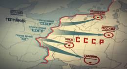 """Кадр из фильма """"Великая война"""" - 2"""