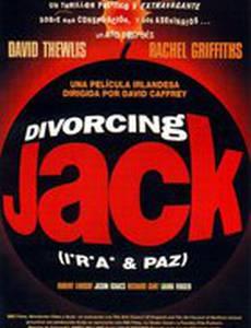 Разведенный Джек
