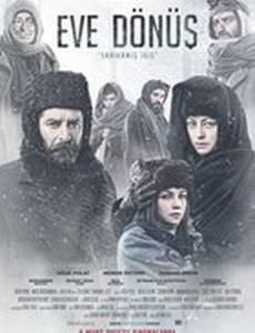 Eve Dönüs: Sarikamis 1915