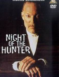Ночь охотника