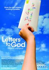 Письма Богу