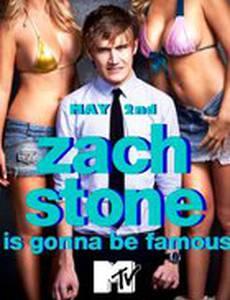 Зак Стоун собирается стать популярным