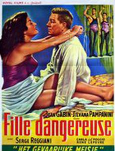 Опасная девушка