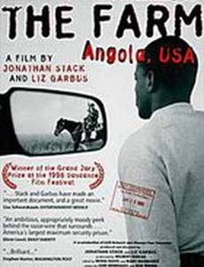 Ферма: Ангола, США