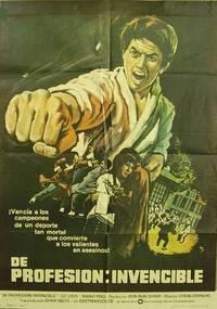 Постер Пять пальцев смерти