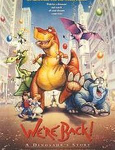Мы вернулись! История динозавра