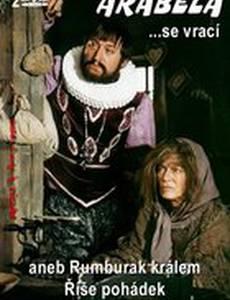 Арабела возвращается или Румбурак – король страны сказок