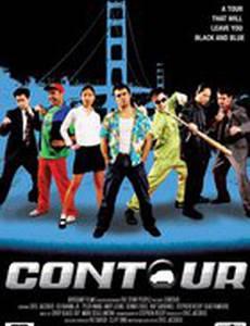 Contour (видео)