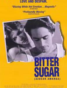 Горький сахар