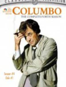 Коломбо: Яд от дегустатора