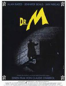 Доктор М