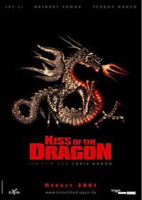 Постер Поцелуй дракона