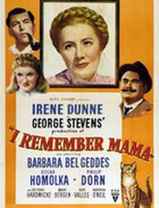 Я помню маму