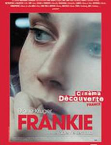 Франки