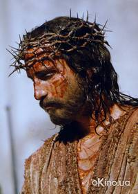 Кадр Страсти Христовы