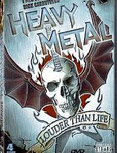 Больше, чем жизнь: История хэви-метал (видео)