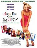 """Постер из фильма """"Все без ума от Мэри"""" - 1"""