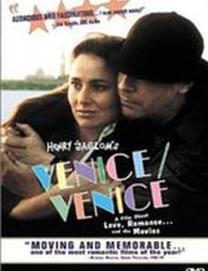 Венеция/Венеция
