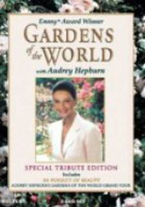 Gardens of the World with Audrey Hepburn (мини-сериал)
