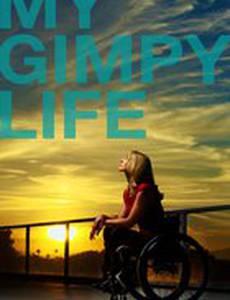 My Gimpy Life