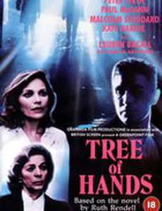 Tree of Hands