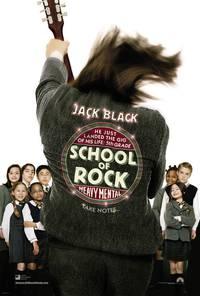 Постер Школа рока