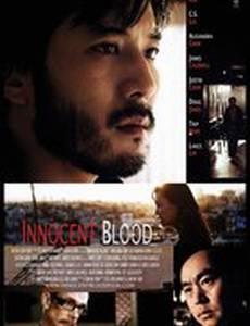 Невинная кровь