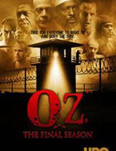Тюрьма «ОZ»