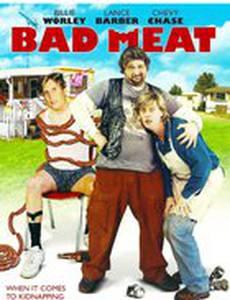 Плохое мясо