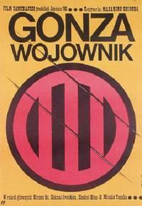 Постер Копьеносец Гондза