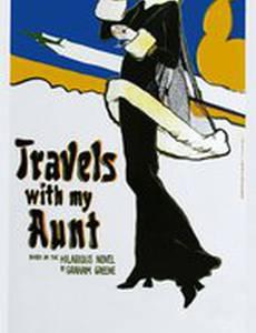 Путешествия с моей тетей