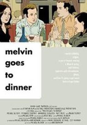 Мелвин идет на обед