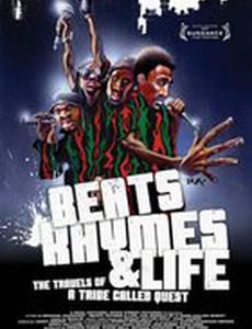 Биты, рифмы и жизнь: Путешествия группы A Tribe Called Quest