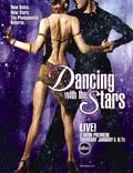 """Постер из фильма """"Танцы со звездами"""" - 1"""