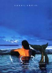 Акри – Легенда о русалке