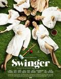 """Постер из фильма """"Свингер"""" - 1"""