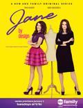 """Постер из фильма """"В стиле Джейн"""" - 1"""
