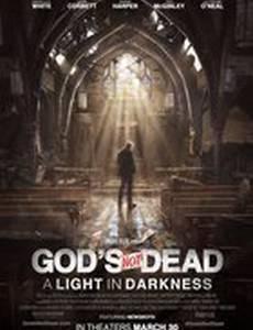 Бог не умер: Свет во тьме