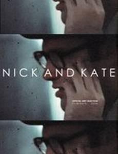 Nick and Kate