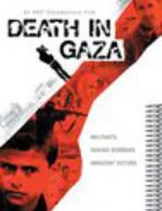 Смерть в Газе